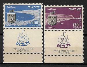 ISRAEL STAMPS SET COMPLETE TABA STAMPS EXHIBITION, 1952. MNH