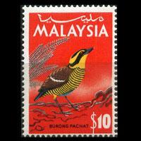 MALAYSIA 1965 - Scott# 27 Bird $10 NH