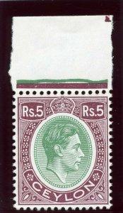 Ceylon 1938 KGVI 5r green & purple (CH) superb MNH. SG 397. Sc 289.