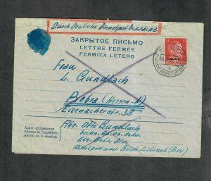 German Postal History Cover Ukraine Mi #9 Sc#N36 On Russian Postal Stationary