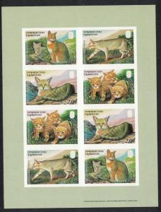 Tajikistan WWF Reed Cat Sheetlet of 2 sets IMPERF RARR SG#189-192 MI#208-211