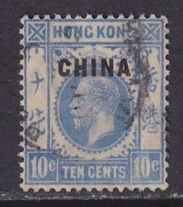 British Offices in China (1922-27) #22 (2) used