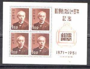 Japan #510a Mint VF NH
