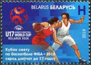 Belarus 2018. FIBA U17 Women's Basketball World Cup 2018 (MNH OG) Stamp