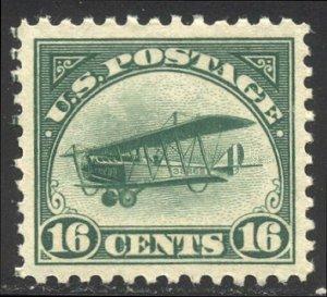 U.S. #C2 Mint XF/SUP NH GEM - 1918 16c Jenny