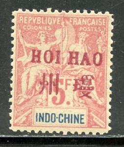 Hoi Hao # 15 Mint Hinge,