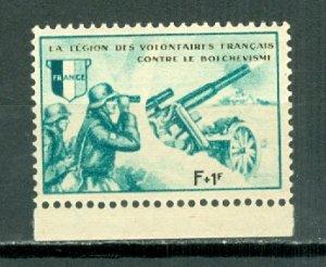FRENCH LEGION FIGHTING BOLSHEVIKS Y.T.#7...MNH