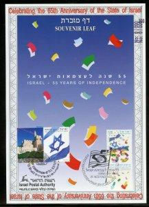 ISRAEL SOUVENIR LEAF ERROR CARMEL#448  OVPT'D 65th ANN OF STATE OF ISRAEL  ENG