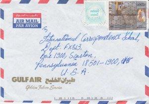 Bahrain 5f War Tax and 200f Aluminium Ingots 1993 Bahrain Airmail to Scranton...