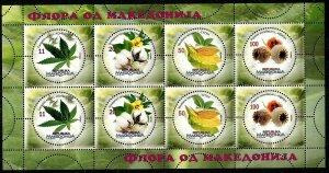 257 - MACEDONIA 2017 - FLORA FROM MACEDONIA – INDUSTRIAL PLANTS - MNH Mini Sheet