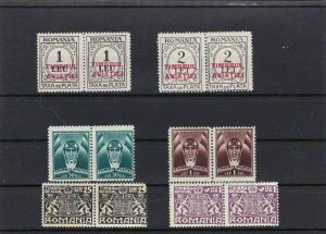 ROMANIA   MOUNTED MINT OR USED STAMPS ON  STOCK CARD  REF R911