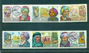 Qatar - Sc# 232-7. 1971 Famous Islamic Men. MNH $53.20.