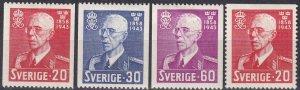 Sweden #338-41 Unused CV $7.10  (Z5243)
