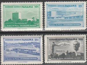 Panama #C230-3  MNH  CV $2.60  (S9687)