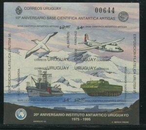 Uruguay 1995 Sc 1589 Imperf Birds Antarctic Research