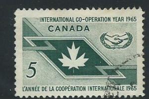 Canada SG 562 Fine Used