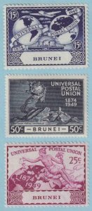 BRUNEI 80 - 82 MINT HINGED OG * NO FAULTS EXTRA FINE ! - W419