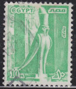 Egypt 1058 Statue of Horus 1978