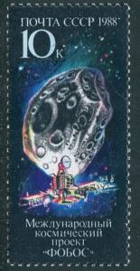 Russia #5686 MNH CV$0.50