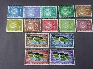 SOUTH ARABIA # 3-16-MINT NEVER/HINGED--COMPLETE SET----QEII--1965(tS)