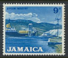 Jamaica SG 225 Mint Never Hinged   SC# 225   see details