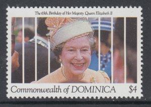 Dominica 1334 MNH VF