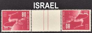 Israel Scott 32 tête bêche gutter pair F to VF mint OG NH.