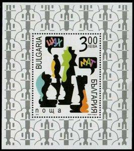 HERRICKSTAMP NEW ISSUES BULGARIA Sc.# 4771 Chess Souvenir Sheet Mint NH