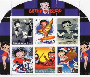 Chad 856-8 Betty Boop Mint Nh Up-To-Date Styling Stamps Chad