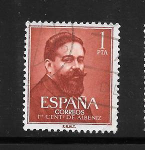 SPAIN #964 Used Single