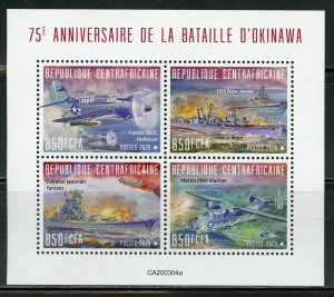 CENTRAL AFRICA  2020 75th ANNIVERSARY OF THE BATTLE OF OKINAWA MINT NEVER HINGED