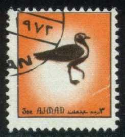 Ajman Bird Stamp, unlisted CTO