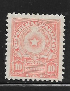 Paraguay 652 H  1962-68 Arms Type Of 1946