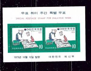 South Korea 875a MNH 1973 Philatelic Week S/S