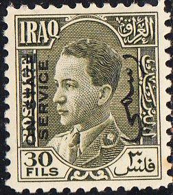 Iraq   #O82  MNH