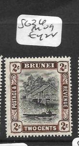 BRUNEI (PP2603B) RIVER SCENE  2C  SG 36    MOG