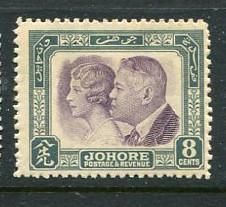Johore #126 Mint