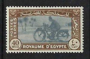 EGYPT E4 MNH V717