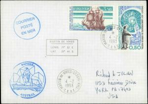 French Southern & Antarctic Territory #213, Antarctic Cachet and/or Cancel