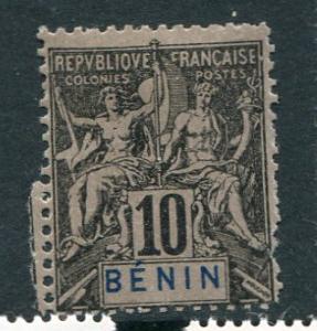 Benin #37 Mint - Make Me A Reasonable Offer!