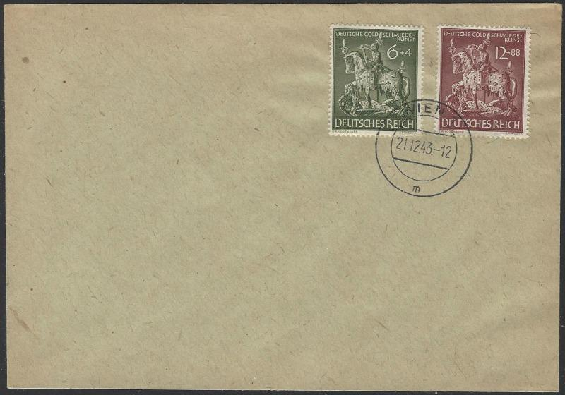 Germany #B247-248 Pre-cancelled in Vienna Semi-postal Cover