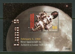 GRENADA GRENADINES FIRST SPACECRAFT TO ACHIEVE A LUNAR ORBIT SOUV SHEET MINT NH