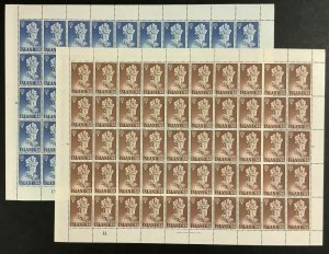 ICELAND #325-6, Complete Outlaw st in Sheets of 50, NH, VF, Scott $55.00