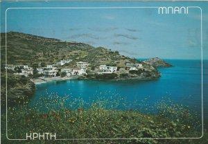 10932 Ansichtskarte Postcard KPHTH CRETE KRETA