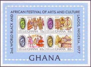 Ghana 615 a-d,MNH.Michel 682-685,Bl.68. World Black,African Festival of Art,1977