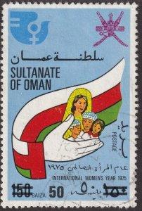 Sc# 190B Oman 1978 Army Building Road surcharge O/P 50b on 150b used CV $475.00