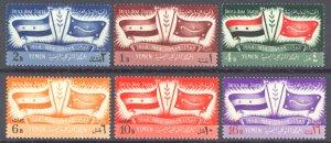 Yemen Sc# 92-94, C17-C19 MNH 1959 United Arab States