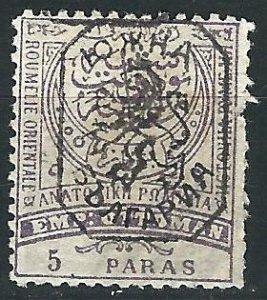Eastern Rumelia 38 5 pa Lilac & Pale Lilac MLH F/VF 1885 SCV $26.00