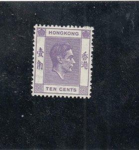 HONG KONG # 158 VF-MNH # 186,188 VF-MLH KGV1 AND QE11+EXTRAS CAT VALUE $21+