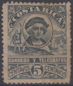COSTA RICA 1892 COLUMBUS UNISSUED Sc Unlisted Mena NE1 BLACK HINGED MINT